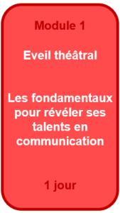 theatre-M1